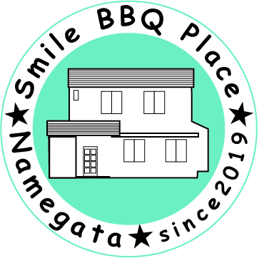 【SBP】Smile BBQ Place なめがた